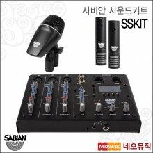 사운드키트 Drum Mic & Mixer Kit SSKIT 드럼전용