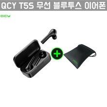[특가][해외직구] t5s 블루투스 이어폰