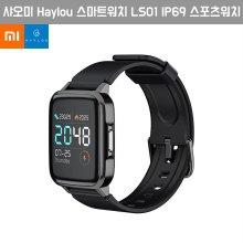 [해외직구] Haylou 스마트워치 LS01 IP68 스포츠워치/중국 내수용