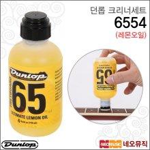 던롭 클리너 세트 Dunlop 65 Ultimate Lemon Oil 6554