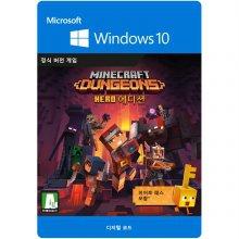 마인크래프트 던전스 : 히어로 에디션 [ Windows10 ] Xbox Digital Code