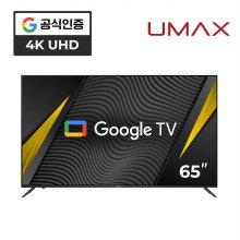 165cm 스마트 UHD TV / Ai65 [스탠드형 방문설치]