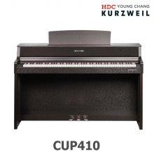 [견적가능] 커즈와일 디지털피아노 CUP410 CUP-410/로즈우드 전자피아노