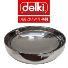 델키 두꺼운 스텐 이중겹 냉면기 그릇 중형