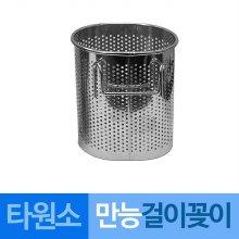 대흥 스텐타공 만능 걸이꽂이 원형소