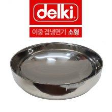 델키 두꺼운 스텐 이중겹 냉면기 그릇 소형
