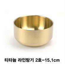 티타늄 라인탕기 면기 대접-2호