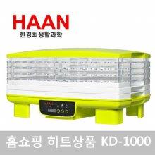 한경희 식품건조기KD-1000 6단트레이