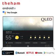 138cm QLED 스마트 TV U553QLED (스탠드형 기사설치, 수도권)