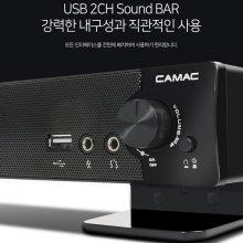 사운드list CAMAC CMK K-2 USB 사운드바 (벌크포장)