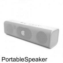 사운드List CAMAC CMK-50C 휴대용 스피커 화이트