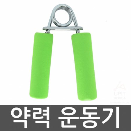 악력운동기 근력기 손목근력기 완력기구 악력운동기