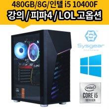 시그니처 게이밍컴퓨터 ICG143W 인텔 10세대 i5/GT1030/8G/240G/윈도우10 조립PC