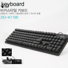 PC키보드 ZIO K1100 USB 키보드 키스킨 포함