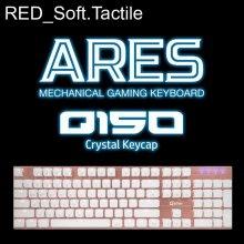 PC용품 QSENN ARES Q150 크리스탈 키캡 LED 레드 갈축