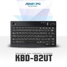 PC용품List ASWin iPC KBD-82UT 트랙볼 USB 키보드