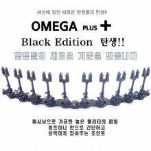 영풍오메가 블랙에디션 받침틀 12단