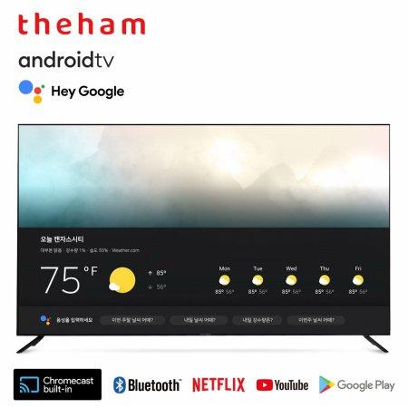 190cm UHD 안드로이드 스마트TV / U751UHD [설치유형 선택가능]