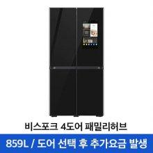 [개별구매불가] 비스포크 4도어 패밀리허브 냉장고 RF85T95H3APC [859L]