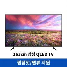 *지역한정 배송가능*163cm QLED TV  KQ65QT67AFXKR(벽걸이형)[1등급/퀀텀닷/듀얼LED/멀티뷰/탭뷰]