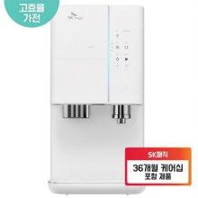 [36개월케어십포함/무이자할부] All-in-One 직수 얼음 정수기 WPU-I220C