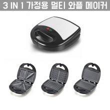 [해외직구] 와플 메이커 3in1 간식 제조기