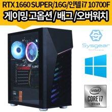 시그니처 게이밍컴퓨터 HE176SW 인텔 10세대 i7/GTX1660SUPER/16G/480G/윈도우10 조립PC