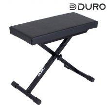 DKB100 블랙 키보드의자 피아노 의자