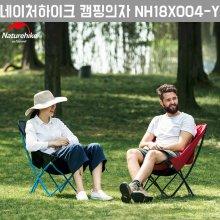 [해외직구] NH네이처하이크 캠핑의자/경량 릴레스체어NH18X004-Y