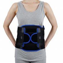 의료용 허리보호대 허리보조기 L011 LSO
