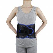 의료용 허리보호대 허리보조기 L02