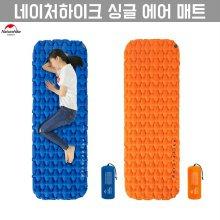 [100개특가][해외직구] 네이처하이크 FC15 싱글에어매트/캠핑용 에어매트/무료배송