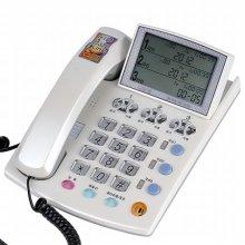 다국선 유선 전화기 HP-335 발신자 표시 CID 키폰/사무용 추천