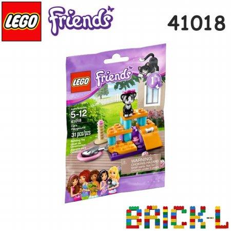 레고 41018 프렌즈 고양이의 놀이터