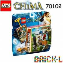 레고 키의 폭포 70102
