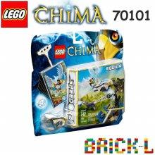 레고 70101 키마 사격 연습
