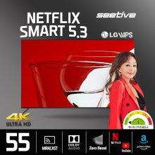 138.8cm UHD 스마트 TV PA550UHD-N(벽걸이상하좌우 기사설치_수도권)