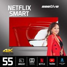 138.8cm UHD 스마트 TV PA550UHD-N (스탠드형 기사설치, 수도권)