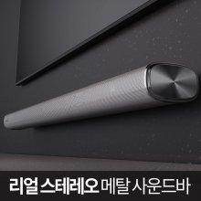 메탈시어터 6채널 300W급 블루투스 사운드바 스피커[메탈][MetalTheater]