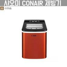 [해외직구] CONAIR 제빙기/캠핑용 미니 제빙기/무료배송