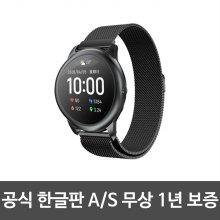 샤오미 헬로우 솔라 LS05 스마트워치 밴드 단품+메탈 스트랩 [그레이]