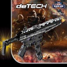 폴리스 어썰트 라이플 MP5 617PCS DIY 조립식 블럭총