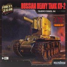 1/72 러시아 KV-2 1941년 제2차 세계대전 우크라이나 헤비탱크 조립킷