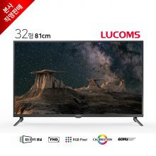 80cm FOCUS VIEW HD TV T3207CF (스탠드형 무료설치)