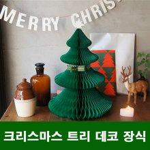 크리스마스 트리 파티 장식 소품 성탄절 인테리어