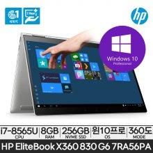 엘리트북 X360 830 G6 7RA56PA 노트북 [i7-8565U/8GB/Nvme 256GB/Win 10 Pro/TOUCH]