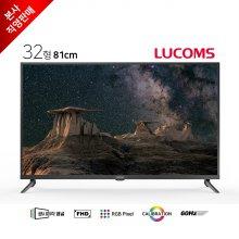 80cm FOCUS VIEW HD TV T3207CF (스탠드형 무료배송)