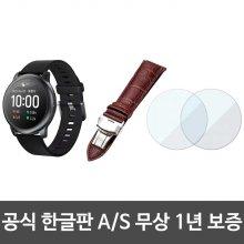헬로우 솔라 LS05 스마트워치 단품+가죽 브라운+보호필름