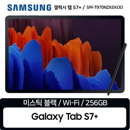 갤럭시 탭S7+ (Wi-Fi) 256GB 미스틱블랙 SM-T970NZKEKOO