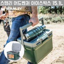 [해외직구]스탠리 어드벤처 아이스박스 15.1L / 차량용 아이스박스 / 캠